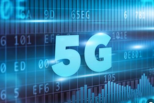 5G新基建,智慧園區新機遇