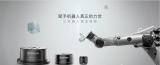 快讯:高端传感器企业海伯森获A+轮融资