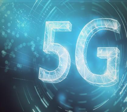 四川省積極打造5G+AI在醫療、交通等方面帶來的...