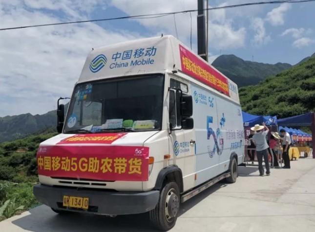 广东成为中国移动在全国唯一有两个城市参与5G试验...