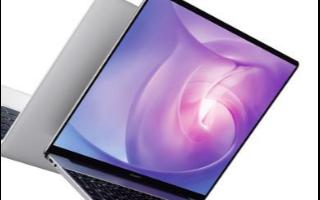 華為MateBook B系列將提供哪些功能?