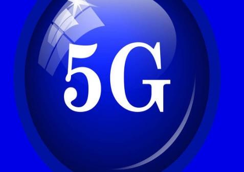 河南省要求各電信企業加快推進5G網絡建設,積極打...