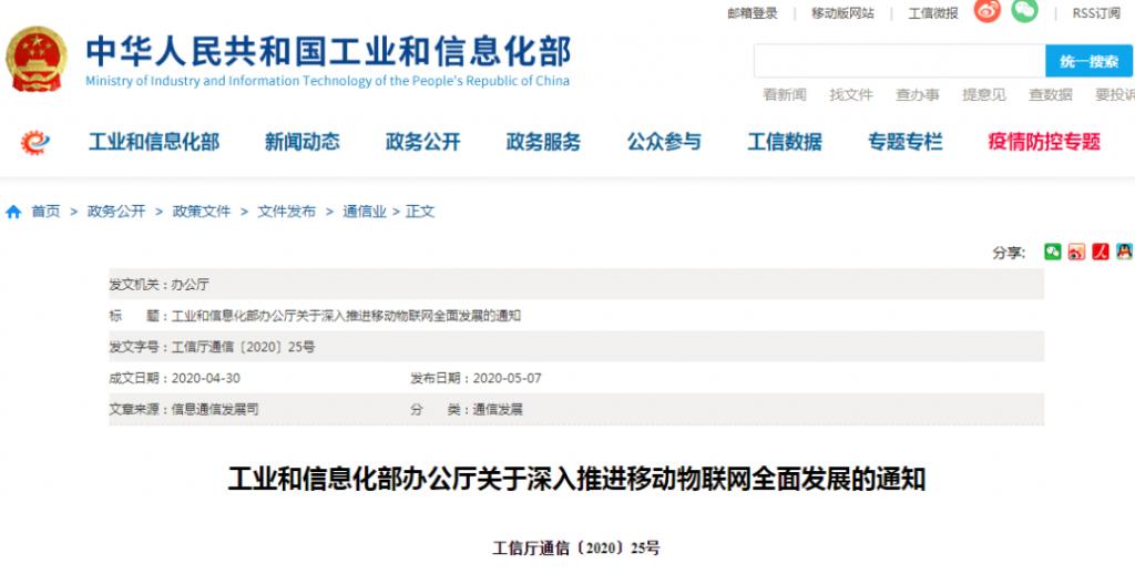 http://www.reviewcode.cn/yunjisuan/170908.html