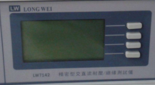 耐压测试仪的操作方法和测试步骤