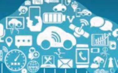海南省首个智能汽车政策文件