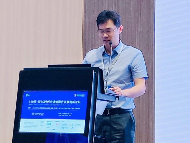 中國移動推進小型化SPN設備研發并完成8本標準化南向接口規范