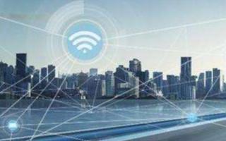 4部门联合发布《深圳市关于推进智能网联汽车应用示范的指导意见》