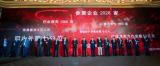 中国国际纳米技术产业博览会即将隆重召开!