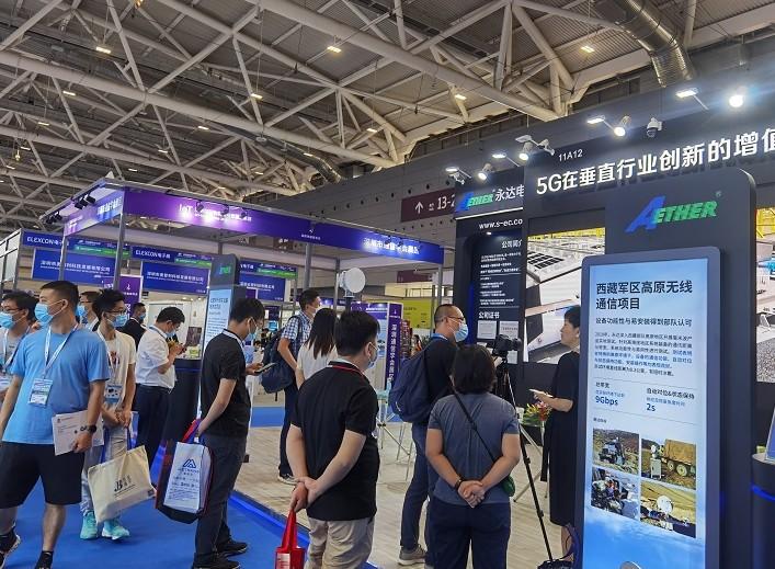 廣東省軌道交通實現機車6A、 6C等車載業務系統數據量的車地傳輸