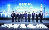 深圳市實現了5G獨立組網全覆蓋,率先進入5G時代