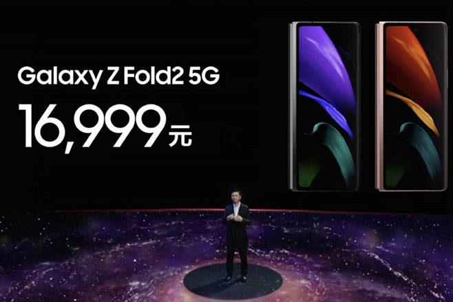 2020折疊屏手機有哪些?三星Galaxy Z Fold 2 5G、摩托羅拉Razr 5G接踵而至