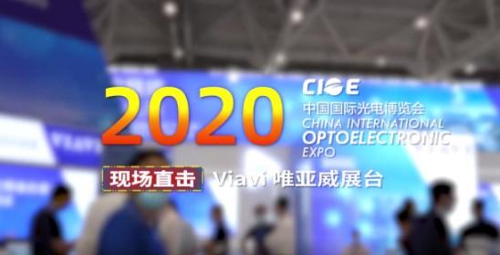 FVAm推出业内首款适用于其他多光纤连接器的一体...