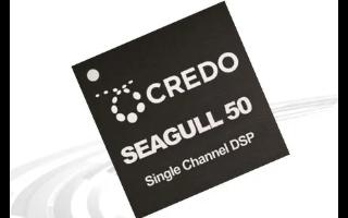 Credo发布新一代Dove系列光通信DSP,专为下一代数据中心打造