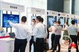 華為推出了最新智能IP網絡場景化解決方案