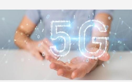 """中天科技打造""""5G+""""硬核能力体系,赋能数字化城..."""