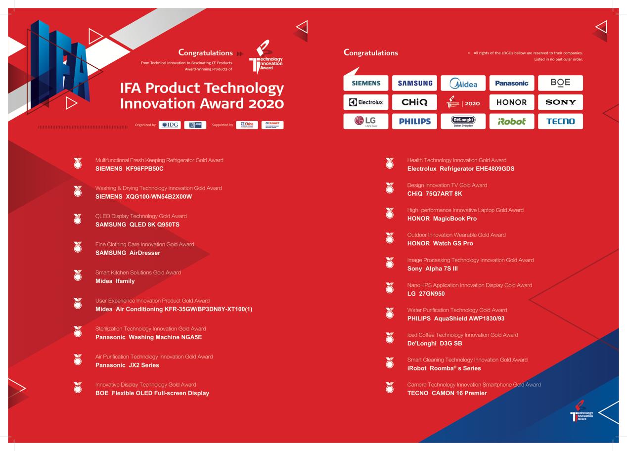 2020IFA产品技术创新大奖榜单体现后疫情时代消费新萄京行业走向