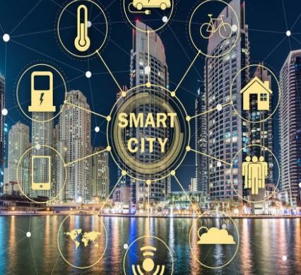 智慧城市的未来会如何发展?