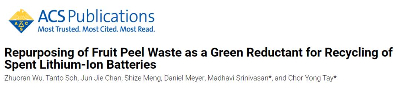 新加坡發現利用果皮廢料可從廢舊鋰離子電池中提取出重金屬
