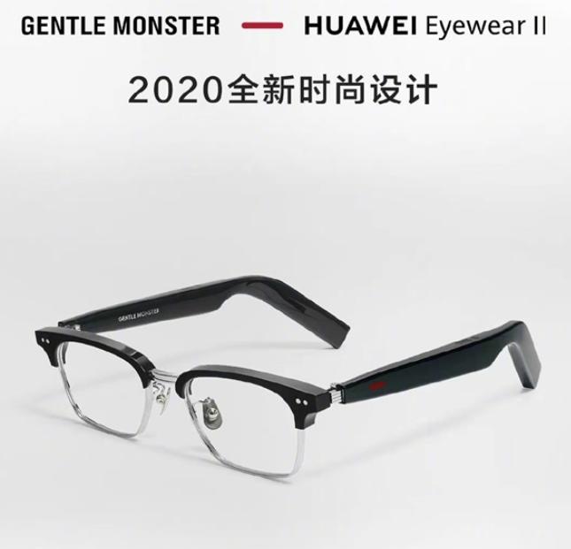 华为上线Eyewear II智能眼镜,支持无线�L充电和播放音乐