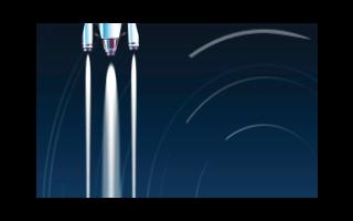 阿根廷最先進衛星Saocom 1B搭載太空探索技術公司(SpaceX)獵鷹9號火箭發射成功