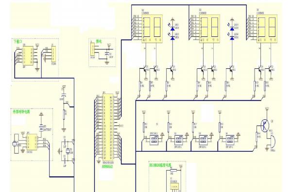 使用單片機設計制作電子時鐘的論文說明