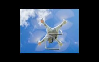 成飛最新魔幻設計,新型隱身飛翼無人機?
