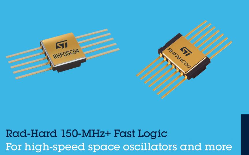 意法半导体推出高速抗辐射逻辑产品系列 加速航天电子工作频率