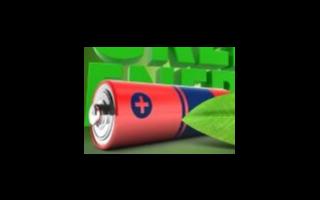 廢舊電池拆解回收重要性