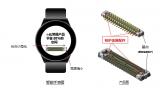 "JAE开发了一种小型堆叠式板对板""WP66DK系列""连接器"