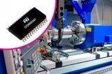 一款針對N溝道功率MOSFET和IGBT的集成三個半橋柵極驅動器的單芯片