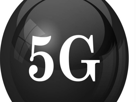 中兴通讯携手千亿体育官网助力运营商实现5G商业成功