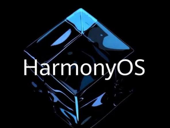華為手機將全面支持鴻蒙OS操作系統!