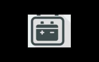 UPS蓄电池的使用注意事项
