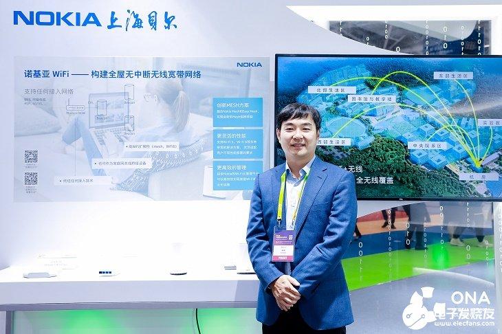 全光连接发展迎来最佳时刻,诺基亚贝尔多措并举打造全光绿色接入技术
