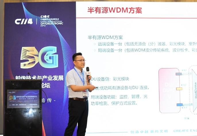波长可调谐DWDM光模块的主要难点在于可调谐激光器芯片?