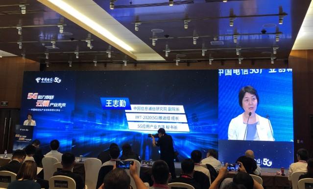 中国电信加快5G网络统筹规划建设,扎实推进5G应用落地
