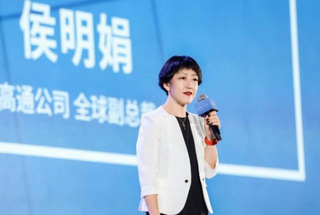 中國電信支持各地利用VR產業優勢,共同推動XR行業向前發展