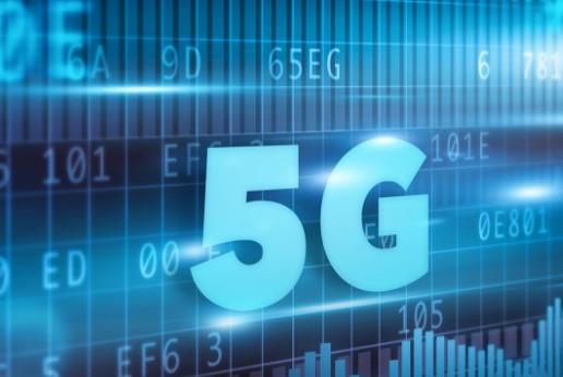 鄔賀銓:5G本身已經成為融合新一代信息技術的平臺