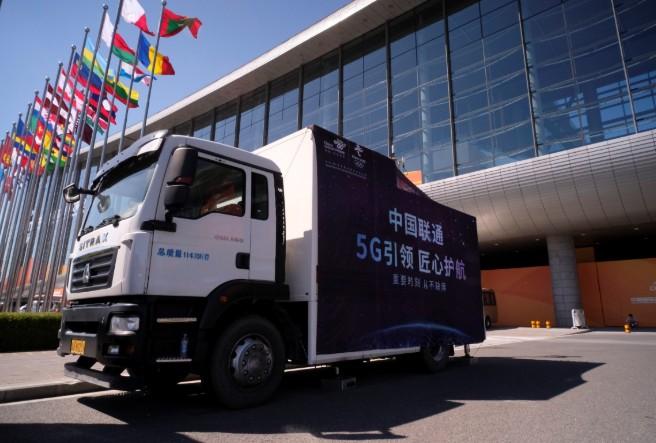 中国联通利用5G技术优势,全方位助力工业经济转型升级