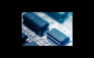 单片机的外部结构和C语言编程基础说明