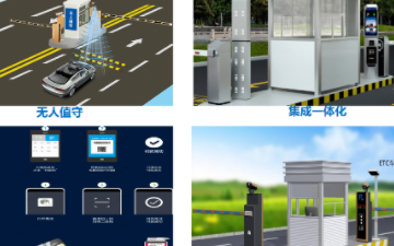 基于ZLG的M6Y2C核心板实现智慧停车管理系统的设计