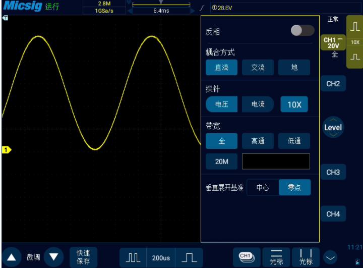 數字示波器通道耦合與觸發耦的功能及區別