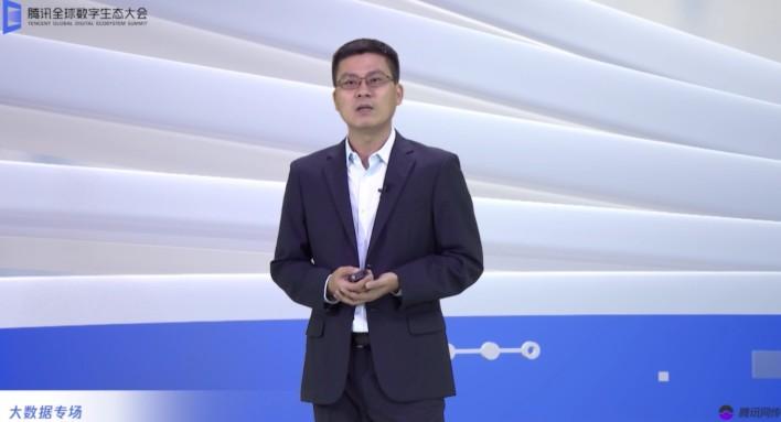 腾讯云重磅推出全链路的数据开发平台――WeDat...