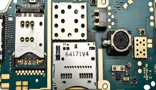 """LED芯片產業或將迎來""""洗牌局""""?"""