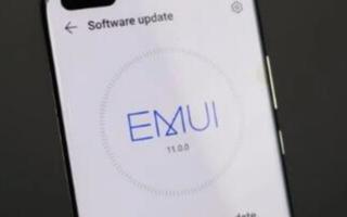 EMUI 11為HUAWEI和HONOR設備帶來的所有新功能