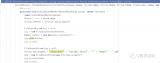 利用Xposed去hook住Android系统框架层函数去脱壳