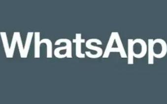 WhatsApp正在升級其針對iOS用戶的付款功能