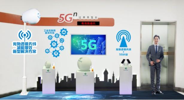 """郑州联通将助力""""新基建""""背景下5G网络的高质量发展"""