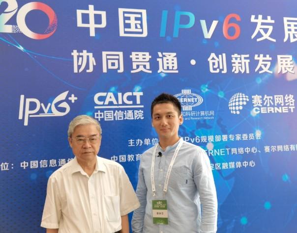 华为支持IPv6规模部署,提供全场景'IPv6+'Ready的系列产品