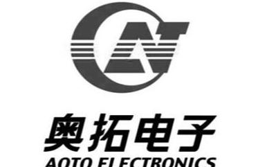 奧拓電子發布2020年半年度報告